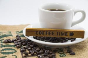 coffee-e1597482397706