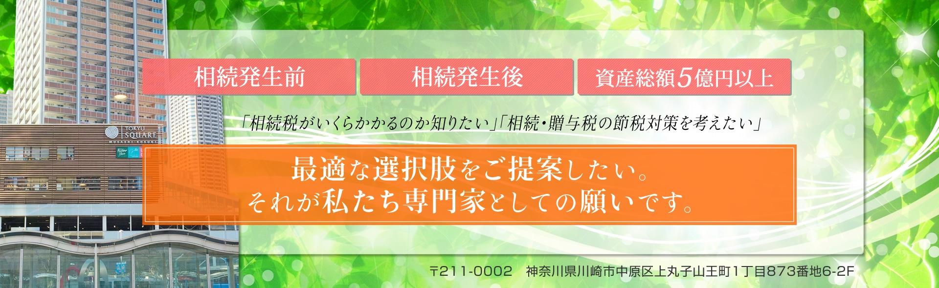 header_main1
