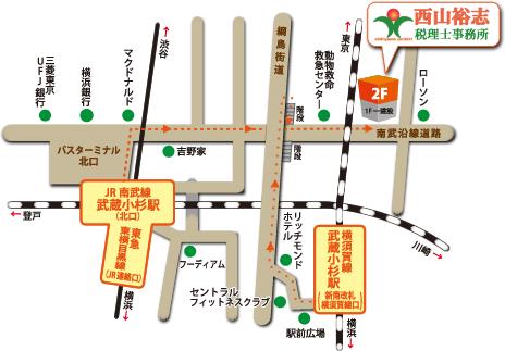 川崎市中原区_西山裕志税理士事務所の地図